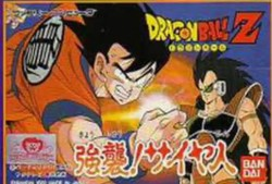 [Listing] Dragon Ball Dbz110