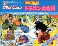 [Listing] Dragon Ball Dragon13