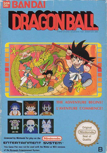 [Listing] Dragon Ball Dragon14
