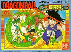 [Listing] Dragon Ball Dragon15