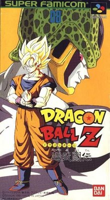 [Listing] Dragon Ball Dragon17