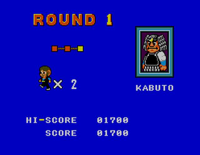[Master System] Alex Kidd in Shinobi World 02-1210