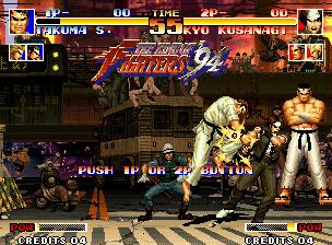 [NeoGeo] King of Fighters 94 1010