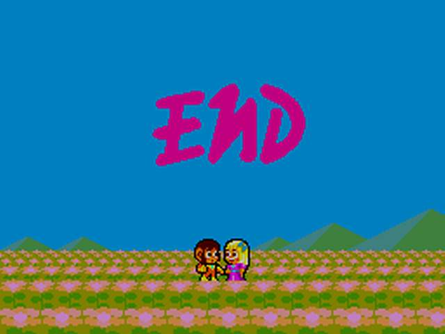 [Master System] Alex Kidd in Shinobi World 17-1110