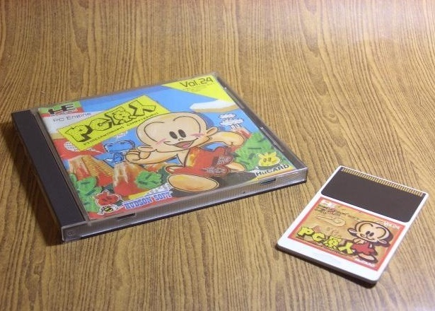 [PC Engine] Bonk\'s Adventure / PC KID Captur13