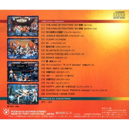 [NeoGeo] King of Fighters 94 Pccb-011