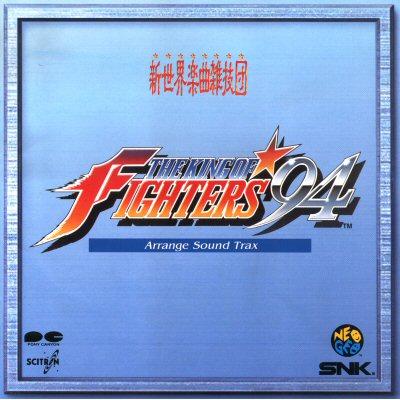 [NeoGeo] King of Fighters 94 Pccb-012