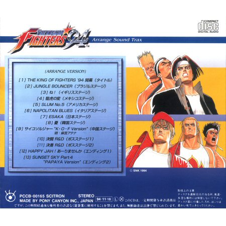 [NeoGeo] King of Fighters 94 Pccb-013