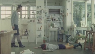 [Jeux] Screen MV Sans_t13