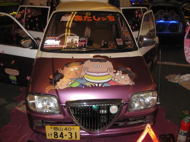 East Malaysia NO 1 Auto Show 2010 & 2011 Img_5931