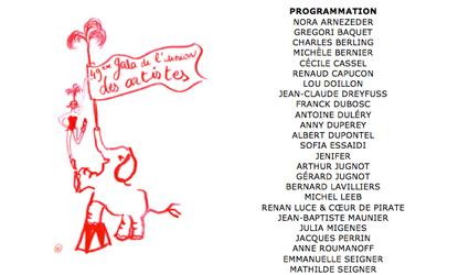 Gala de l'union des artistes Affich12