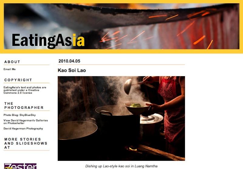 Des idées de cuisine asiatique Screen27