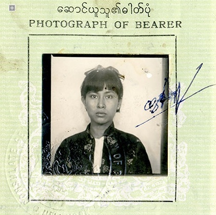 Daw Aung San Suu Kyi Screen72
