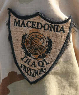 Macedonian Army patches Arm_ir10