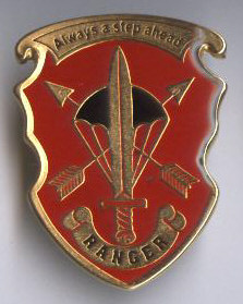 Macedonian Army cap badges Arm_r110