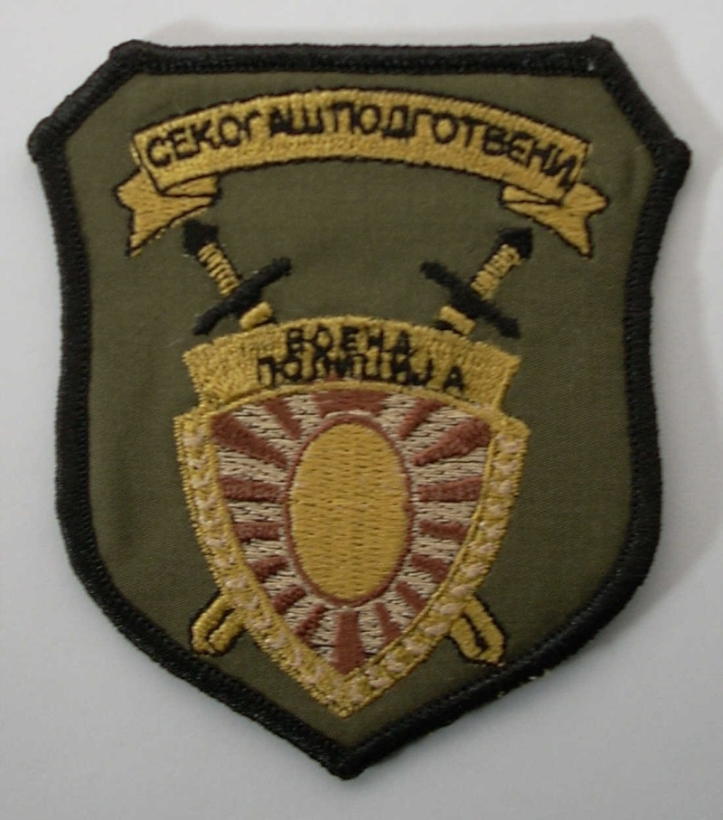 Macedonian Army patches Arm_vp10