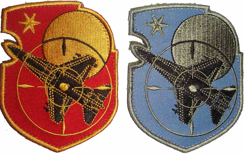 Montenegro Army patches Vcg_vo10