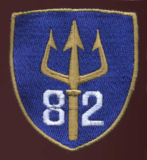 Vojska Srbije patches Vscg_810