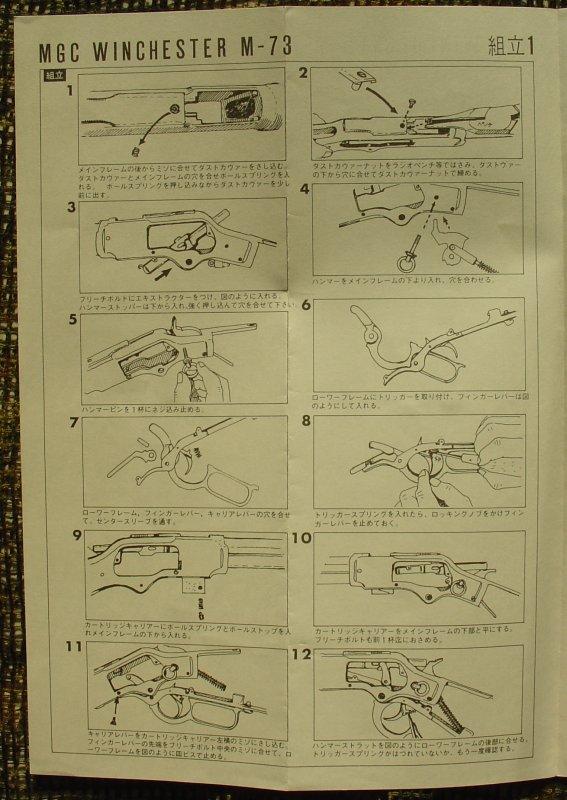 MGC Winchester M1873 Manual 16-man10