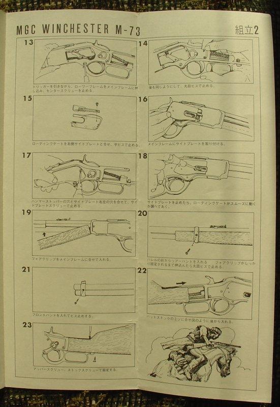 MGC Winchester M1873 Manual 17-man10