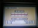 high score tetris game boy (nombres de points et nombres de lignes) Dscn3410