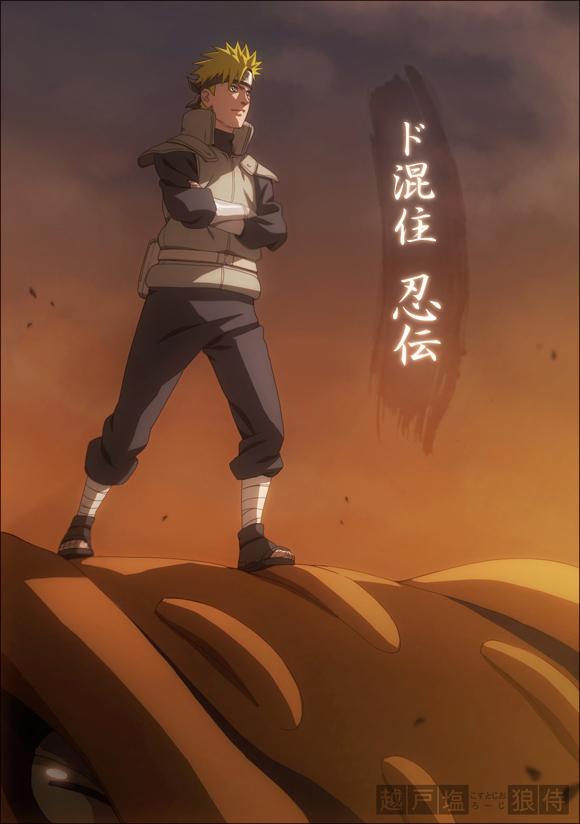 Naruto Akkipuden 2901_110