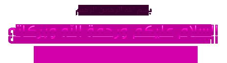 جميع اسرا البرو 11 فقط و حصريا على كونامي 4  ايفر 12581311