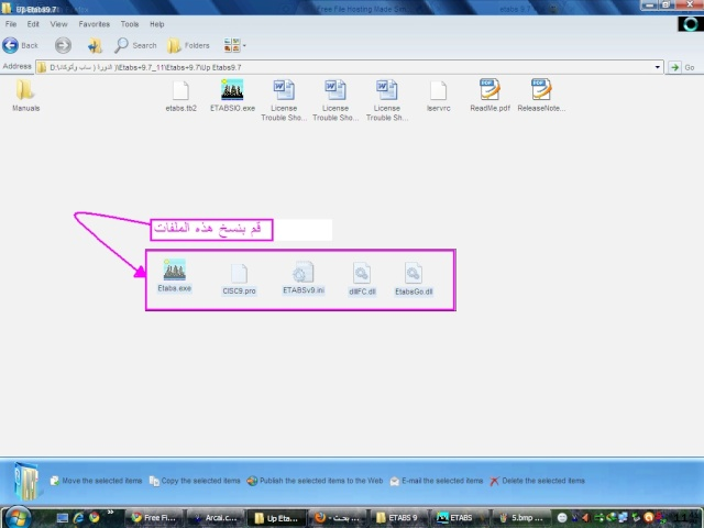 تحميل برنامج Etabs برابط ميديا فير .... 7_bmp10