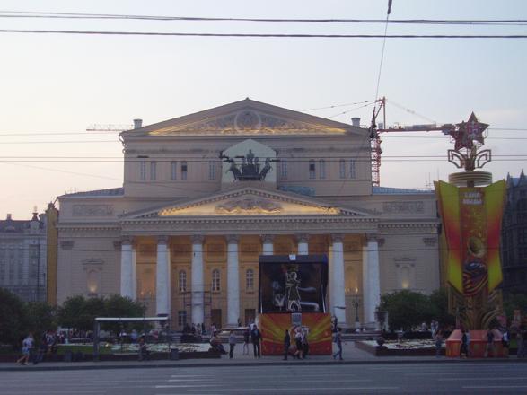 Le Théâtre Bolchoï P5050613