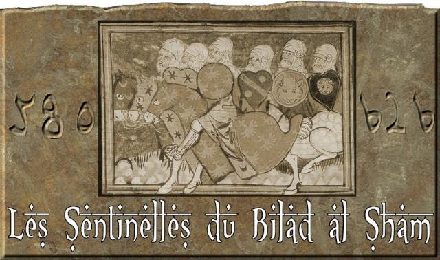 """""""Les Sentinelles du Bilâd al Shâm"""" recrutent! Banok211"""