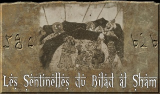 """Les Sentinelles du Bilâd al Shâm"" recrutent! Bansen11"