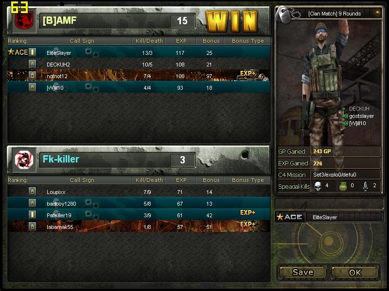 vs Fk-killer Cross109