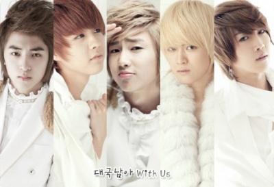 [ K-Groupe ] Dae Guk Nam Ah Dae_gu10