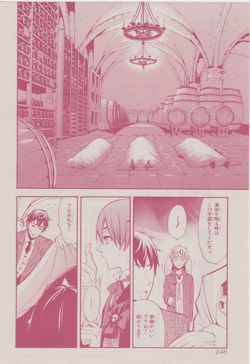 Spoiler Kuroshitsuji Ch 44 0610