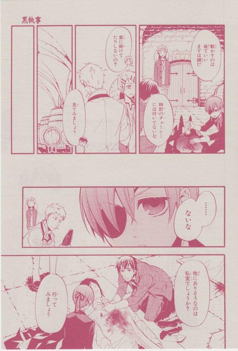 Spoiler Kuroshitsuji Ch 44 0910