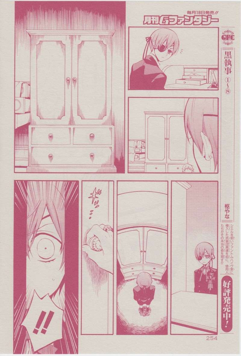 Spoiler Kuroshitsuji Ch 44 1210