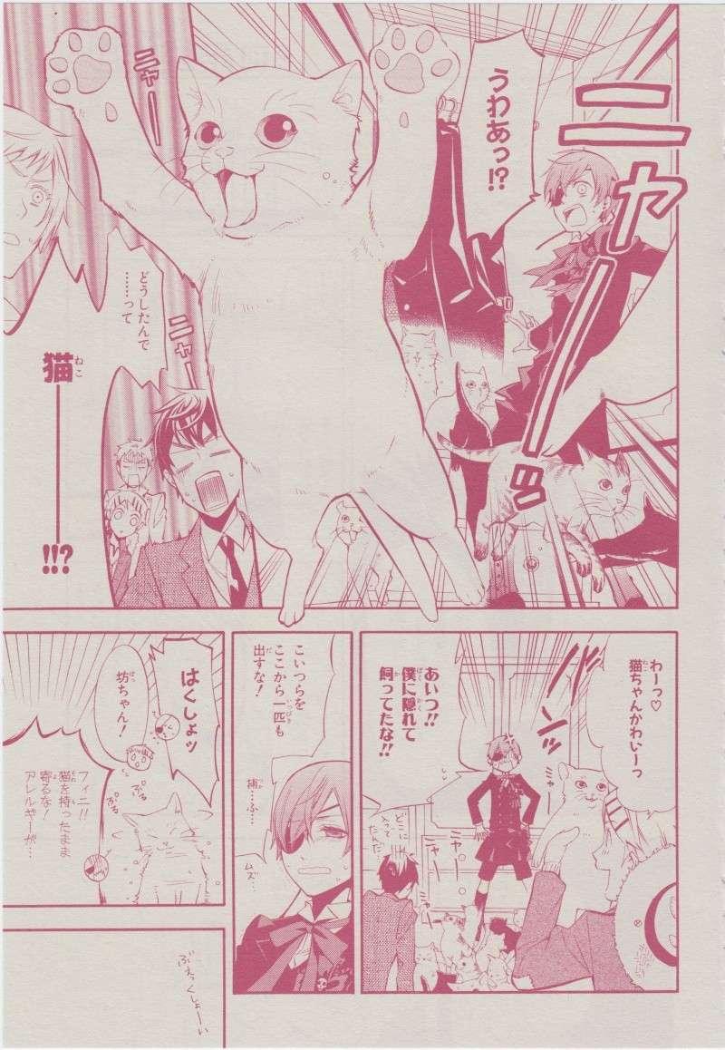 Spoiler Kuroshitsuji Ch 44 1310