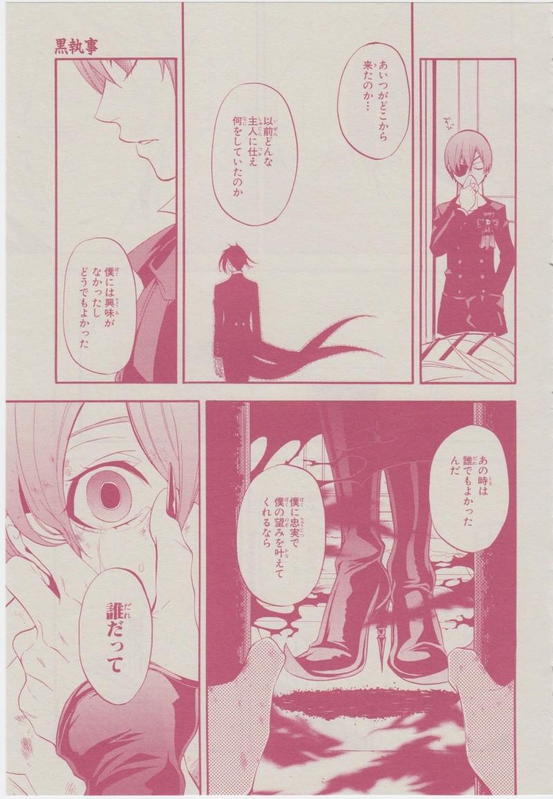 Spoiler Kuroshitsuji Ch 44 1510