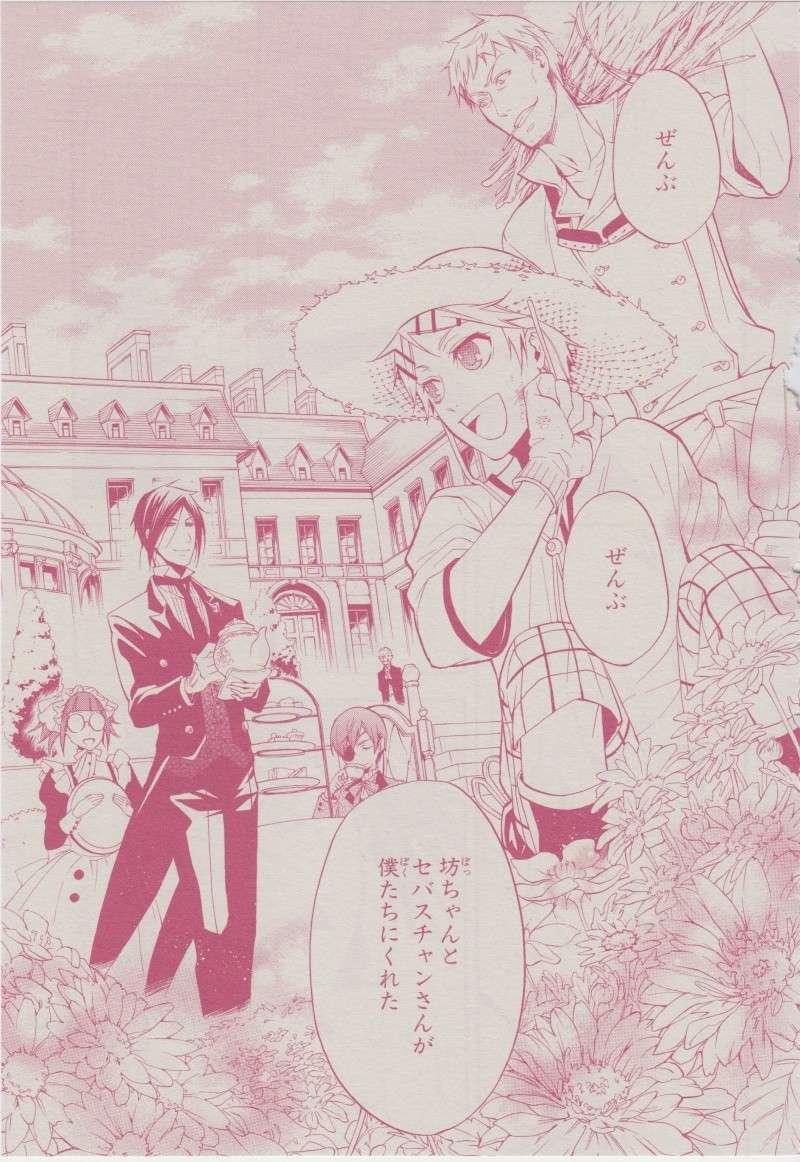 Spoiler Kuroshitsuji Ch 44 2710