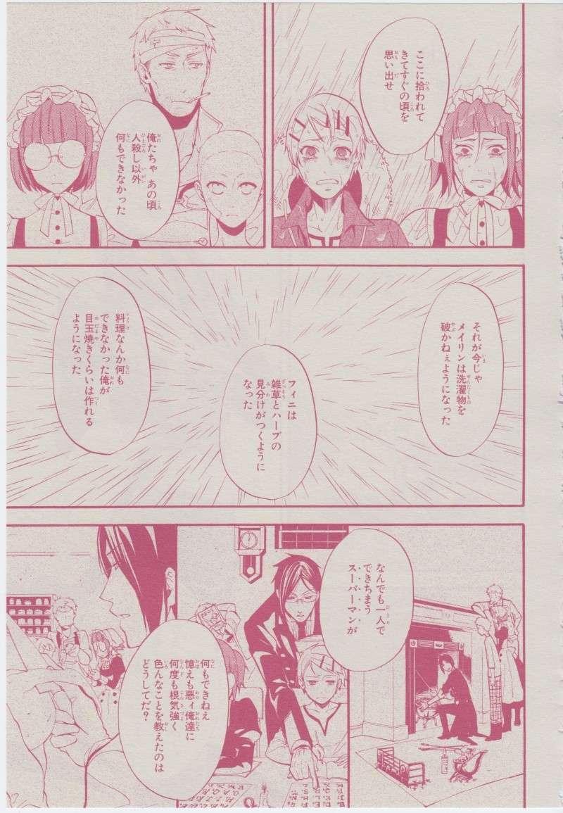 Spoiler Kuroshitsuji Ch 44 3110