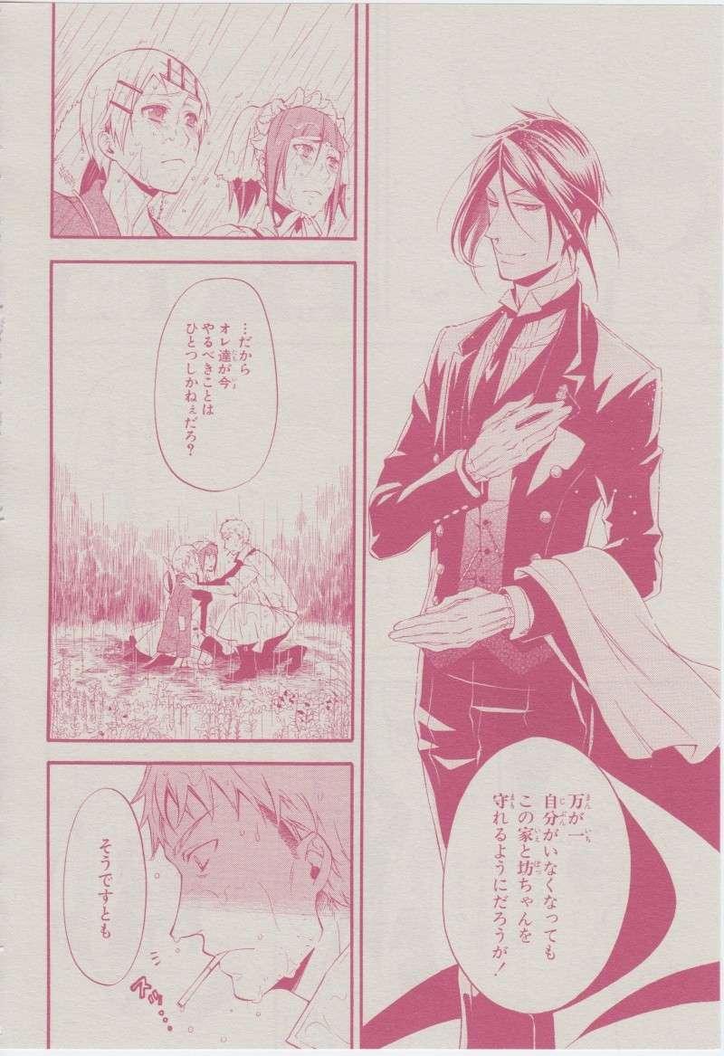 Spoiler Kuroshitsuji Ch 44 3210