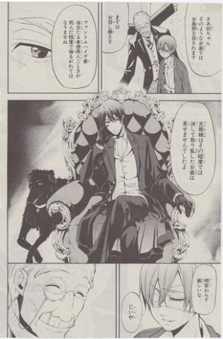 Spoiler Kuroshitsuji CH42 S1410