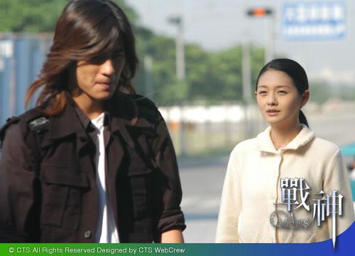 mars/Zhan Shen 20048410