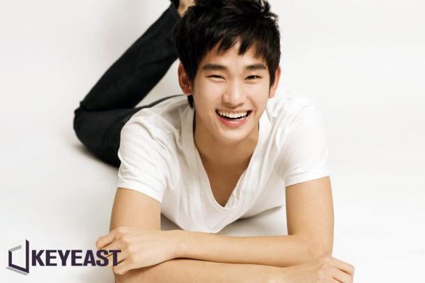 Kim Soo Hyun Kim_so10