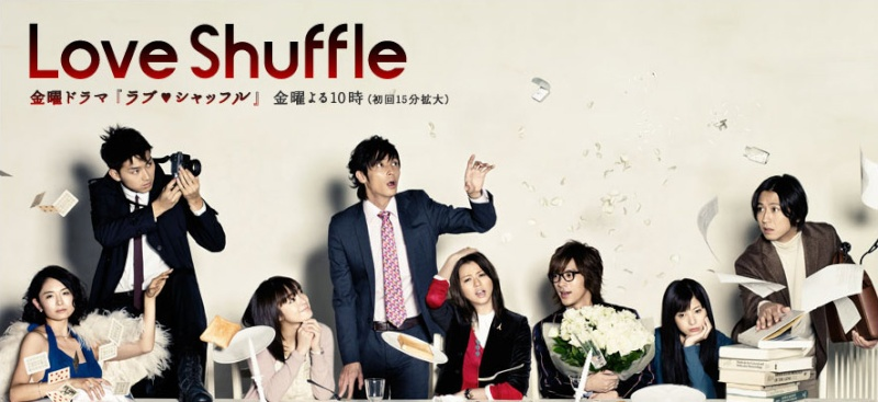 love shuffle Love-s10