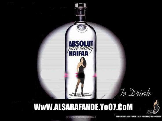 مشروب هيفاء وهبي الحقيرة وجريمتها (( بالصور)) Absolu11