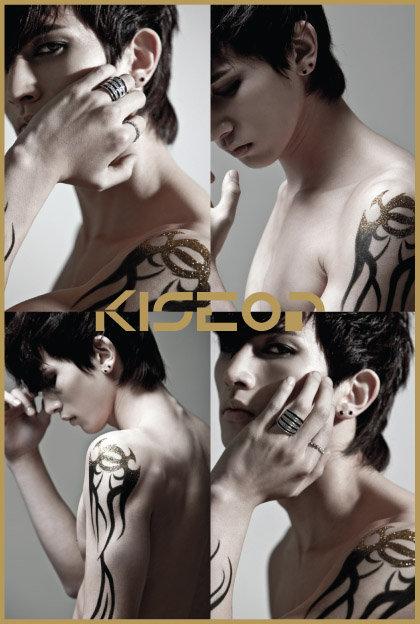 Kiseop's Profile 25258_11