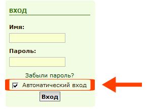О пользователях Ddnddd13