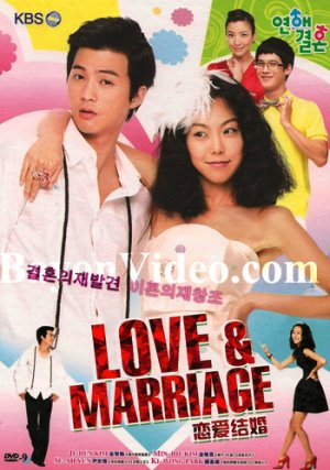 Love Marriage 4a867510