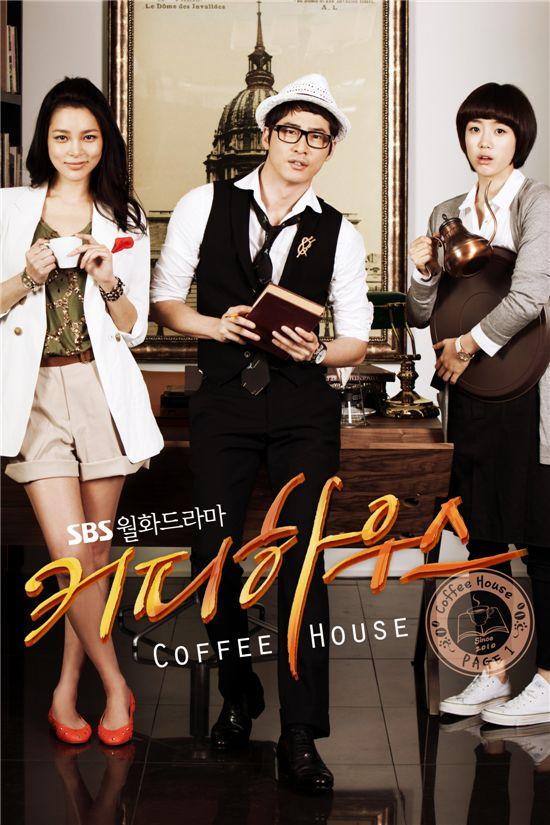 Caffe House Coffee11